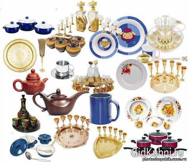 Картинки Предметы Быта Посуда Клипарт