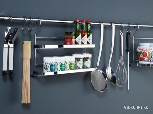 Подвески на кухню