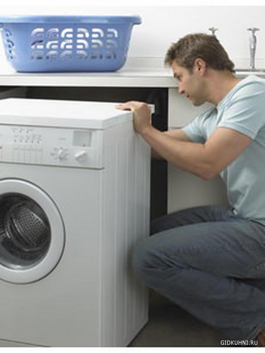 Ремонт стиральных машин санди своими руками